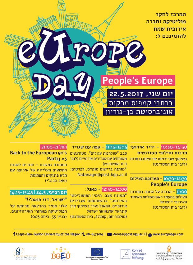 europeday2017.PNG