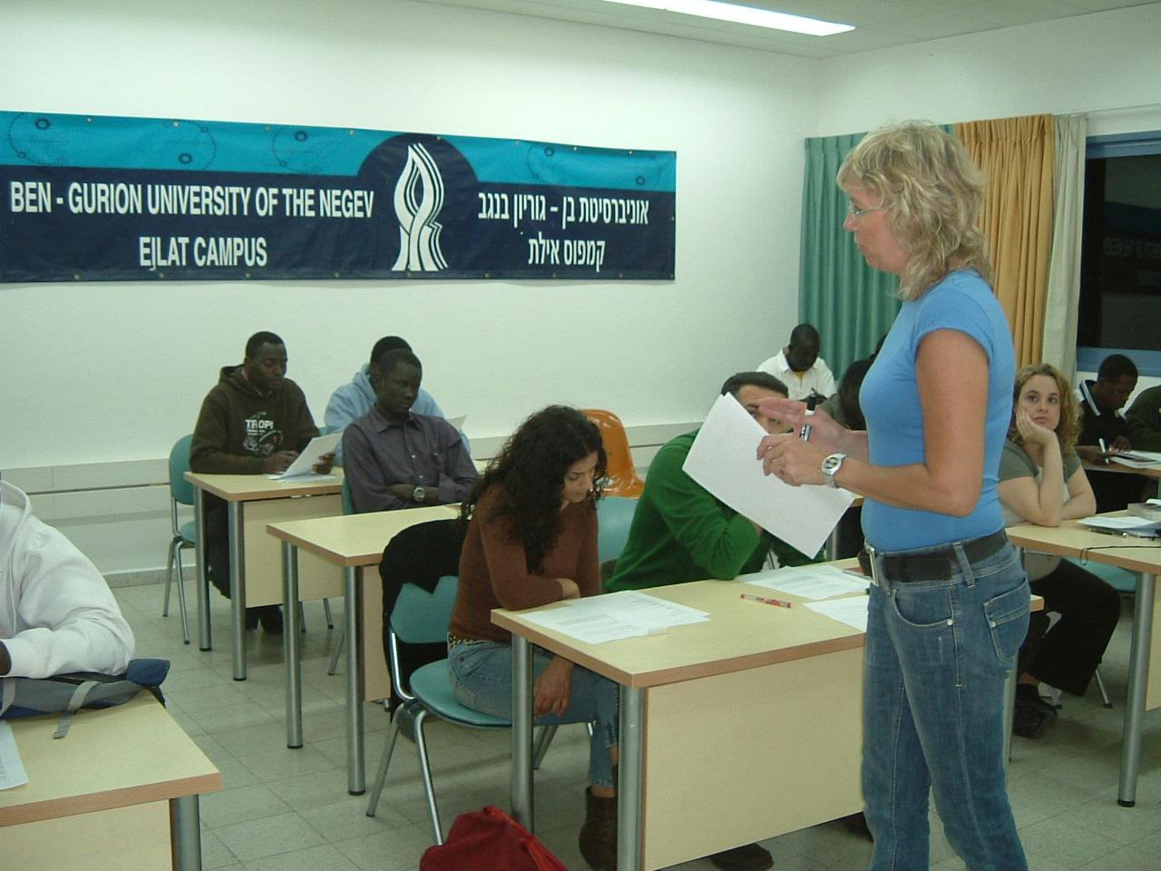 קמפוס אילת - שפות- אנגלית וצרפתית מדוברת למתחילים ומתקדמים