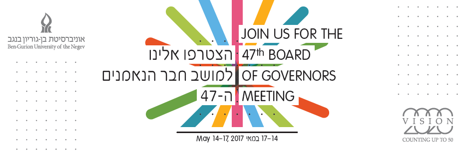 47th Board of Governors Meeting
