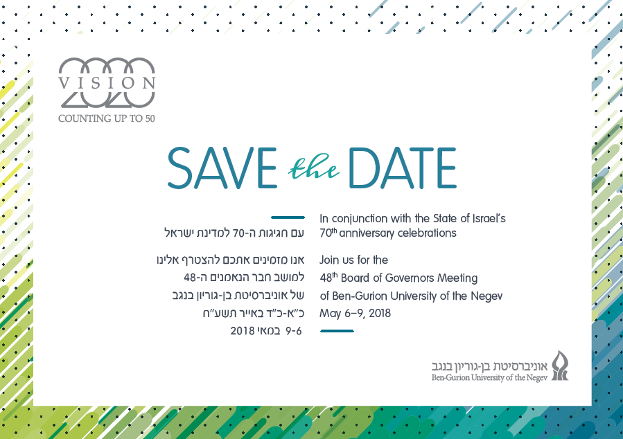 save the date - 48th meeting