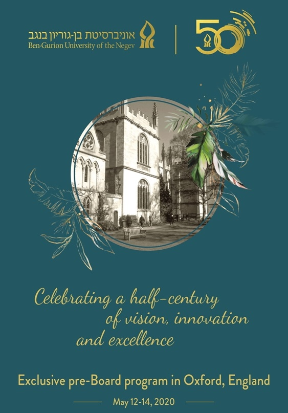 Celebrating a half-century of vision, innovation and excellence Exclusive pre-Board program in Oxford, England May 12-14, 2020