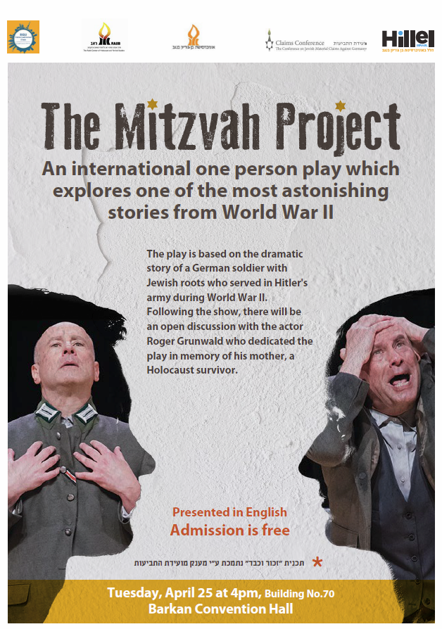 Mitzvah Project.png