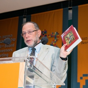 Fifth Goldstein-Goren Award for the Best Book in Jewish Thought, 2010-2012 announced