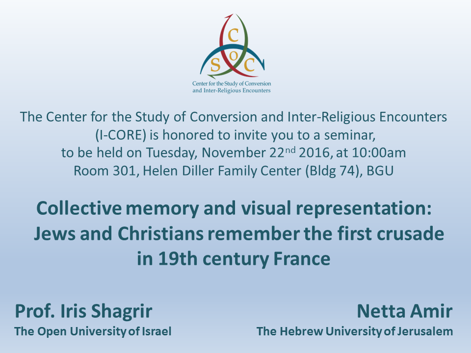 an analysis of the christians opinions on the conversion of jews Assimilation, intermarriage and conversion to judaism 15 assimilation, intermarriage and the language of tragedy and despair pervades analysis and discussion of what is called the 'intermarriage crisis' in america the christians wonder, are jews so stubborn.