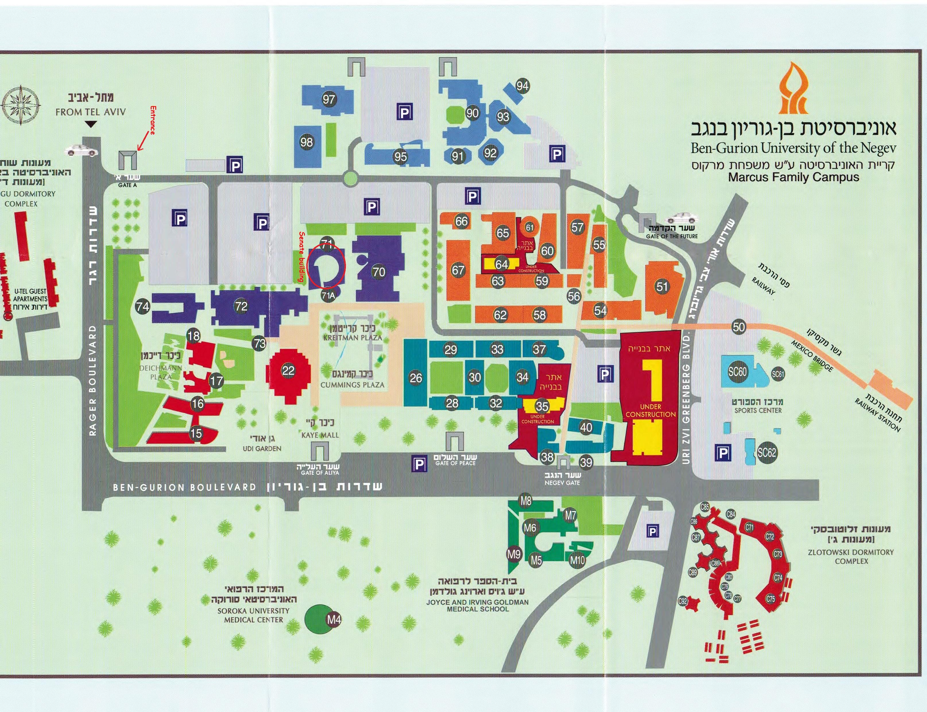 tel aviv university campus map Cmcw Maps tel aviv university campus map