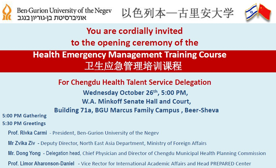 Faculty of health sciences you are cordially invited to the emergencytrainingg m4hsunfo