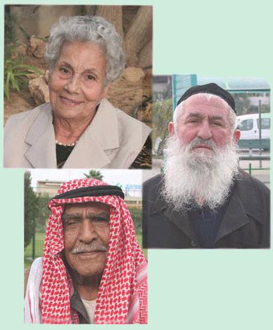three aging israelis