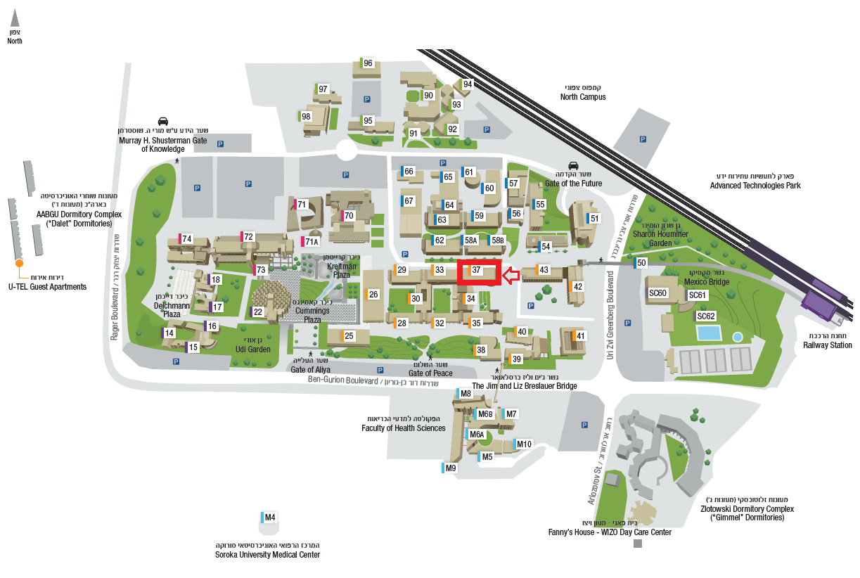 tel aviv university campus map The Department Of Computer Science Visitors Information tel aviv university campus map