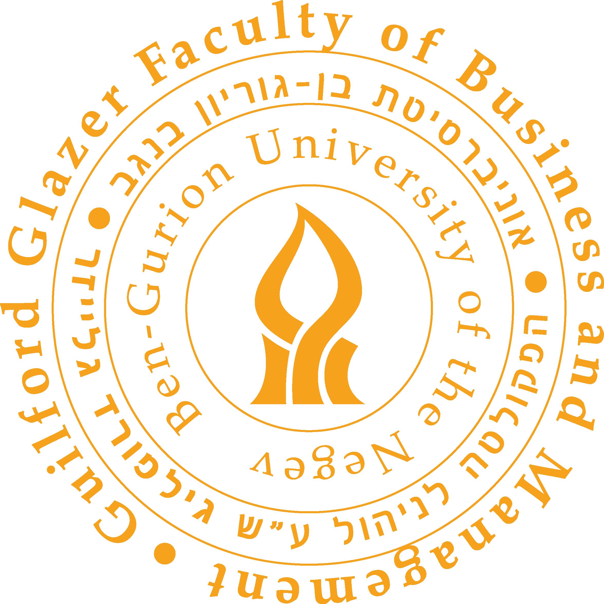 קיימות, עסקים ומה שביניהם, יום עיון בפקולטה לניהול באוניברסיטת בן-גוריון