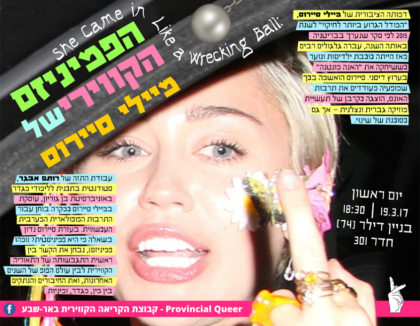 Miley - Event.png
